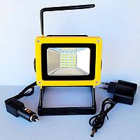 Ручной прожектор с полицейской мигалкой X-Balong 204 Походный фонарь прожектор