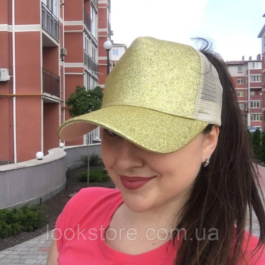 Женская блестящая кепка под хвост Glitter золотая, фото 1