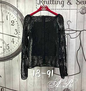 Блуза органза с вышивкой в комплекте топ, фото 2