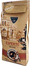 Опт 10кг кофе в зернах Galeador Esperto (80% Арабика) 1 кг.