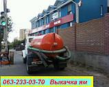Выкачка туалетов шланг 40м.чистка сливных ям, фото 10