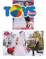 Детская кукла DEFA «Невеста с женихом», 8305