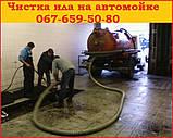 Выкачка туалетов шланг 40м.Киев чистка сливных ям, фото 2