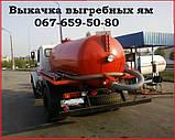 Выкачка туалетов шланг 40м.Киев чистка сливных ям, фото 5