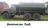 Выкачка туалетов шланг 40м.Киев чистка сливных ям, фото 7