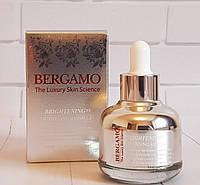 Осветляющая сыворотка BERGAMO Brightening EX Whitening Ampoule 30 мл