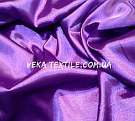 Атлас-стрейч  светло фиолетовый