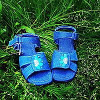 Детские сандалии оптом ДЖИНС ромашка 001