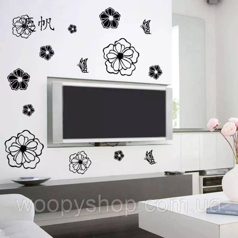 """Наклейки интерьерные """"Цветы черные"""" 9шт/набор"""