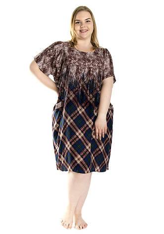 Женское платье 1288-2, фото 2