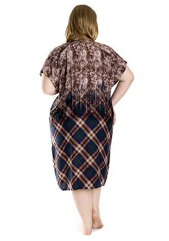 Женское платье 1289 с вырезом, фото 2
