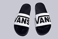 Мужские сланцы Vans (Реплика)