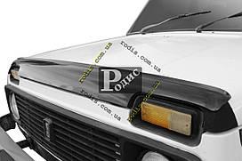 Дефлектор капота ВАЗ 2121 НИВА - Мухобойка ВАЗ 2121
