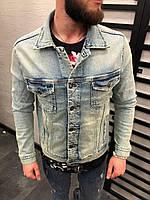 Джинсовый пиджак мужской стильный сине-серого цвета