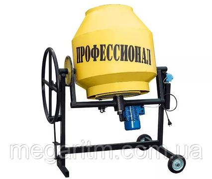Бетономешалка редукторная Профессионал 170 л. Харьков, фото 2