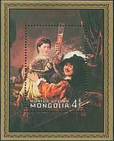 Монголия 1981 - Рембрандт - блок - MNH XF