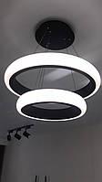 Люстра LED Diasha 8102-500+350