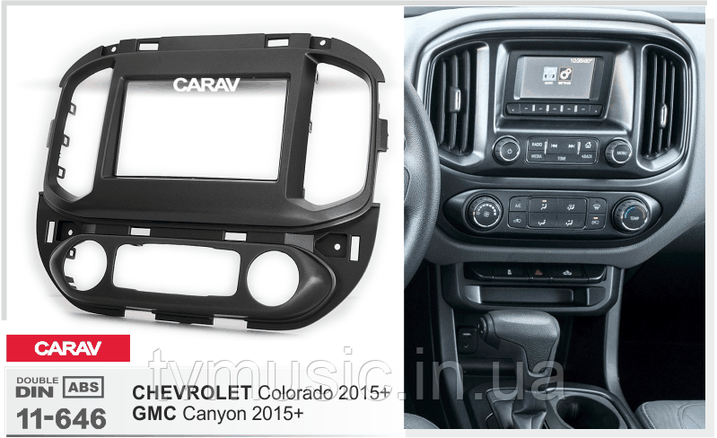 Переходная рамка CARAV 11-646 2 DIN (Chevrolet Colorado, GMC Canyon)