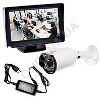 Комплект наружного видеонаблюдения (VLC-6128WM+монитор) , фото 1