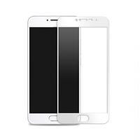 Защитное стекло Meizu M5 2.5D Full Screen белое (тех упаковка)