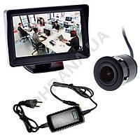 Беспроводной комплект видеонаблюдения (врезная камера+приемопередатчик+монитор)