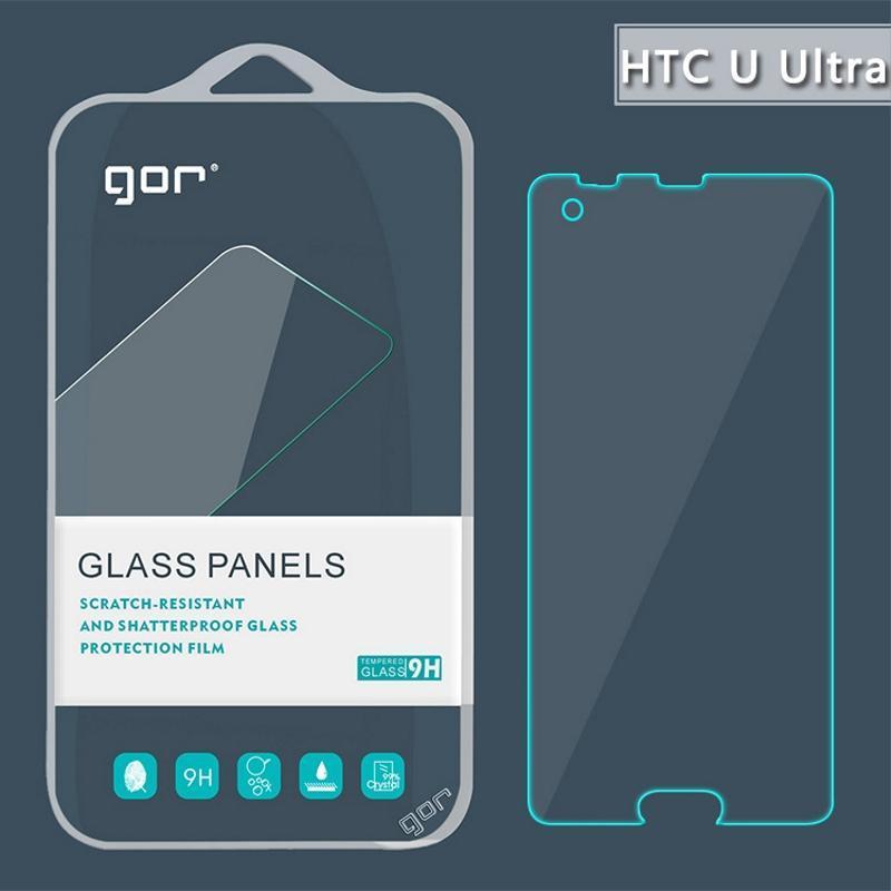 Защитное стекло HTC U Ultra (тех упаковка)
