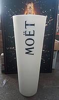 Высокий уличный горшок для растений Moet & Chandon Белый