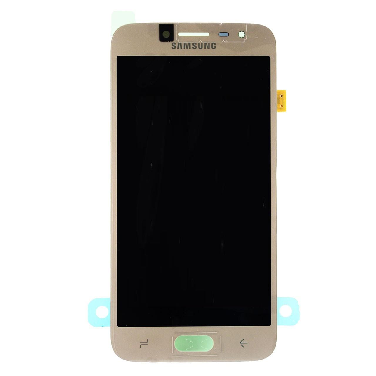Дисплей Samsung GH97-21339D J250 Galaxy J2 (2018) + сенсор золотистый сервисный
