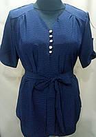 Блуза женская батальная (ПОШТУЧНО)