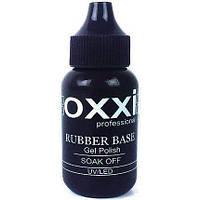 OXXI Ruber Base coat  каучуковая основа для гель лака, 30 мл