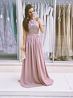Длинное вечернее платье из шифона с вышивкой из страз 42-44р