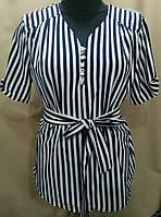 Блуза в полоску женская батальная (ПОШТУЧНО)