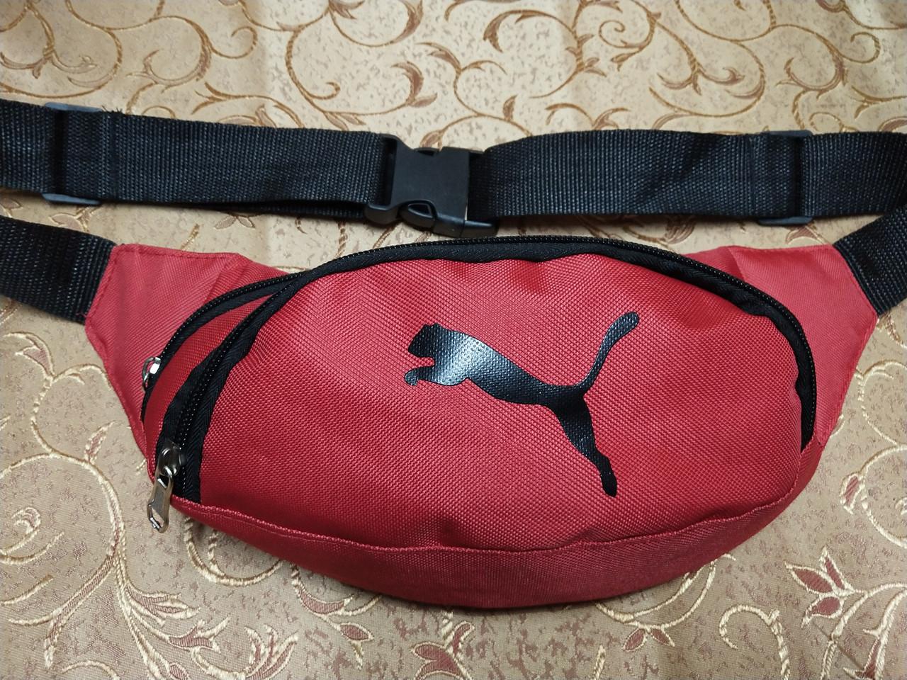 Сумка на пояс PUMA новый/Спортивные барсетки сумка женский и мужские пояс Бананка только оптом
