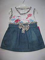 Красивое платье для девочки 1-2-3 года