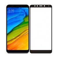 Защитное стекло Xiaomi Redmi 5 Plus чёрное 5D (тех упаковка)