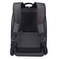 Дизайнерский влагозащищенный 3D-рюкзак Arctic Hunter B00320, для ноутбука 15,6 дюймов, 20л, фото 4
