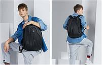 Дизайнерский влагозащищенный 3D-рюкзак Arctic Hunter B00320, для ноутбука 15,6 дюймов, 20л, фото 5