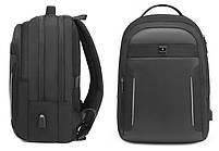 Спортивный дорожный рюкзак Arctic Hunter B00289, с тремя отделениями и USB портом, 28л, фото 2