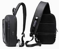Стильный однолямочный рюкзак Arctic Hunter XB00080, влагозащищённый, 5л, фото 2