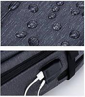 Дорожный рюкзак-сумка для ноутбука Arctic Hunter B00260, влагозащищённый, 24л, фото 3