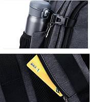 Дорожный рюкзак-сумка для ноутбука Arctic Hunter B00260, влагозащищённый, 24л, фото 4