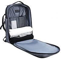 Дорожный рюкзак-сумка для ноутбука Arctic Hunter B00260, влагозащищённый, 24л, фото 8