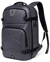 Дорожный рюкзак для путешествий Arctic Hunter B00262, влагозащищённый, 24л, фото 2