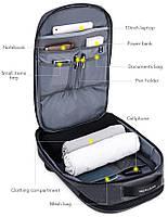 Дорожный рюкзак для путешествий Arctic Hunter B00262, влагозащищённый, 24л, фото 6