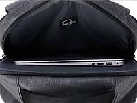 Классический рюкзак для ноутбука Arctic Hunter B00251, влагозащищённый, с USB портом, 21л, фото 8