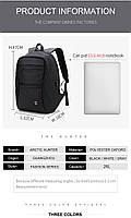Модный городской рюкзак с конструкцией  дюймовантивор дюймов и USB портом Arctic Hunter B00207, 26л, фото 2
