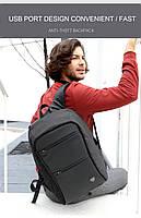 Модный городской рюкзак с конструкцией  дюймовантивор дюймов и USB портом Arctic Hunter B00207, 26л, фото 10