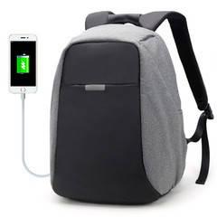 Молодёжный городской рюкзак с конструкцией   и USB портом Arctic Hunter 9912, 20л Темно-серый