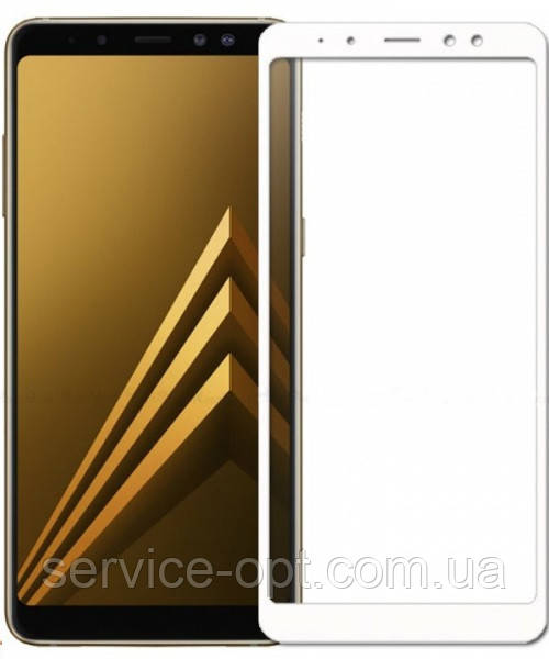 Защитное стекло Samsung A730 Galaxy A8 Plus 2018 Full Glue белое (тех упаковка)