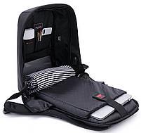 Молодёжный городской рюкзак с конструкцией  и USB портом Arctic Hunter 1590, 20л Светло-серый, фото 5